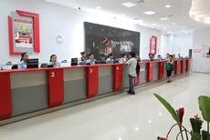 Banco de la naci n inagura oficinas en el jockey plaza for Oficinas bankia cercanas
